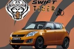 铃木推速翼特虎版车型 意大利发售100台