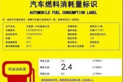 红旗H7插混年内上市 油耗仅2.4L/100km