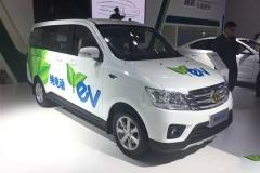 长安发布纯电动欧诺EV 2017年一季度上市