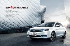 厉害了中国家轿一哥 月销2万要成新常态