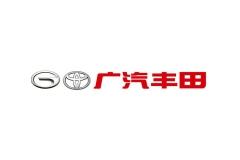 广汽丰田启用新标 自主品牌已非吴下阿蒙
