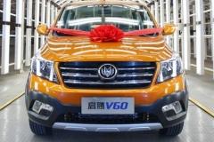 启腾紧凑型SUV正式下线 有望于11月上市
