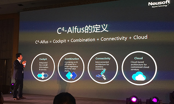 无人驾驶从智能驾驶体验起步,英特尔致力于引领和推动无人驾驶的进程 当前,越来越多的设备通过网络实现互联互通,它们遍布人类生活的方方面面,这其中也包括汽车。这些物和设备通过网络连接至云、数据中心,正在形成一个加速增长的良性循环,开启万物智能互联的新世界。为此,英特尔正在不断拓展科技的疆域,旨在成为一家驱动云计算和数以亿计的智能、互联计算设备公司。作为正在快速演进中的全球最智能的互联设备之一,汽车正在成为英特尔布局万物智能互联时代的重要领域。面向未来的无人驾驶,英特尔正致力于以革命性的方式重塑驾驶体验。 在