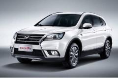 北汽幻速2款新车本月上市 预售5.98万起