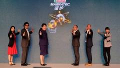 新嘉实多磁护聚焦启停技术 中国市场被寄厚望