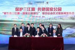 广汽传祺加入我国首个国家公园建设计划