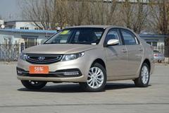 吉利新款远景将11月11日上市 推5款车型