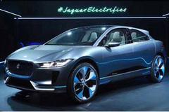 捷豹发布首款纯电动车 预计60万元起售