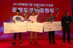 珠海庆收官 铭泰赛车2016赛季顺利落幕