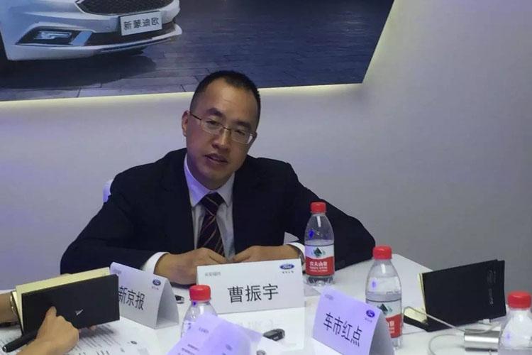 曹振宇:新蒙迪欧领衔长安福特混动战略