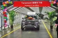 上汽大众Teramont下线 或明年3月上市