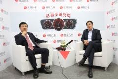 赵福全对话蓝青松:重塑需求下的机遇与挑战