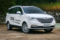 """威旺M50F-1.3T""""双12""""上市 售7.88万起"""