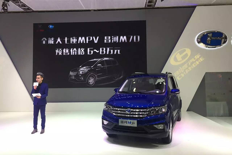 全新昌河M70首次亮相 预售价6万元起