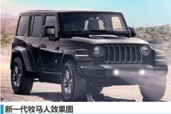 Jeep新车计划曝光 小型/大型等5车将上市