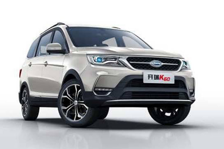 5.88~7.78万 7座SUV开瑞K60华南正式上市