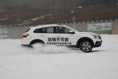 启辰T70/T70X冰雪试驾 不惧冰天雪地