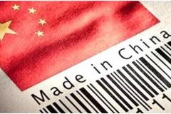 中国制造的昂科威拿下中美碰撞五星大满贯