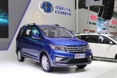昌河M70将于12月29日下线 预售6万-8万