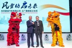 东风雷诺都在忙些什么 与中国市场结缘