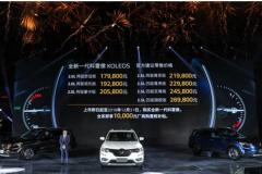 20万预算买中型SUV 科雷傲是不二之选