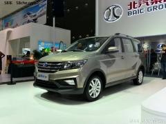 昌河M70将于29日正式下线 预售6-8万元