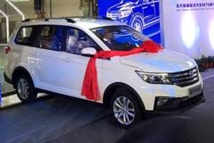 昌河新7座MPV下线 下月上市/预售6万起