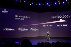 两新车国产 解读广汽讴歌新车规划