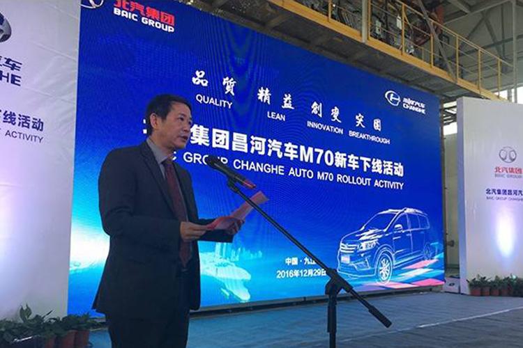 昌河M70正式下线 品牌复兴计划提速