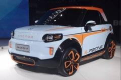 北汽新能源推ARCFOX-1量产版 2季度上市