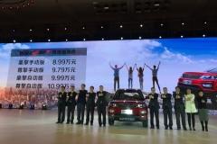 长安CX70T正式上市 售8.99-10.99万元