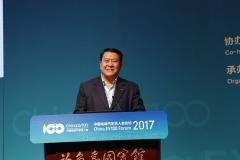 徐和谊:新能源车或成中国制造的第4张名片