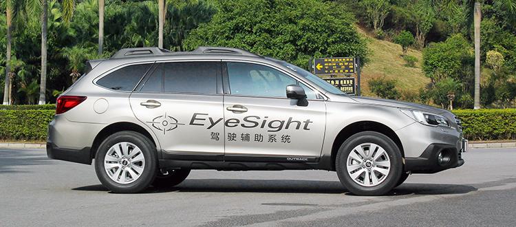 日系进口SUV标配四驱系统 售18.98万