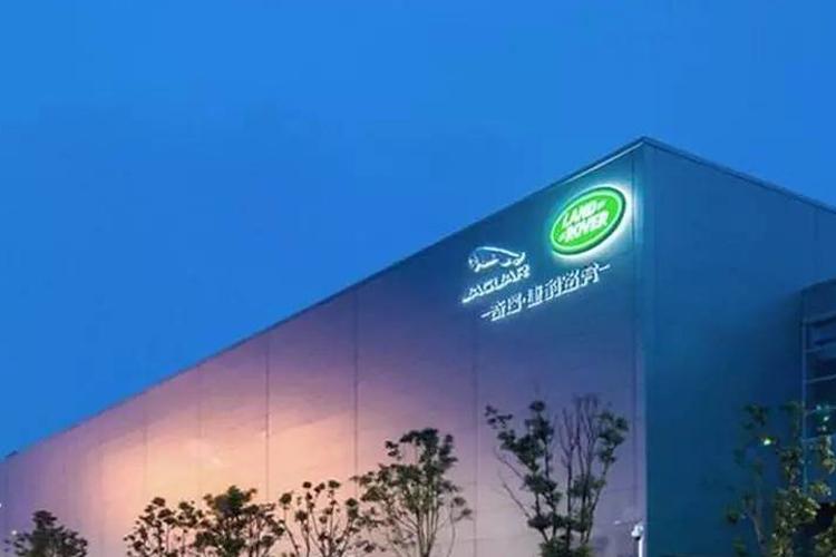 奇瑞捷豹路虎:2017年持续新产品推出势头