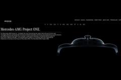梅赛德斯-AMG Project One将于9月亮相