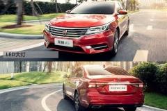 荣威再推互联网汽车i6 将于2月17日上市