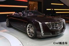 凯迪拉克将推6款全新车型 陆续在华国产
