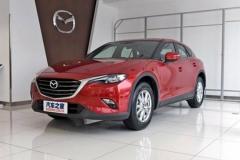 限量发售 马自达CX-4探索版3月1日上市
