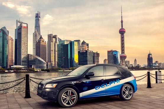 德尔福4级以上自动驾驶技术中国首秀