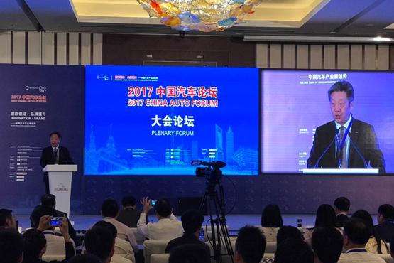 中国汽车工业协会董扬:政府对电动车和智能汽车的干预初期效果比较好