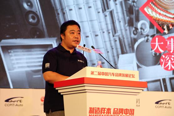曹昕:品效合一 以凤凰影响助推中国汽车品牌崛起