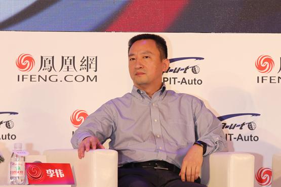 李伟:若中国品牌实力足够强,无所谓合资不合资