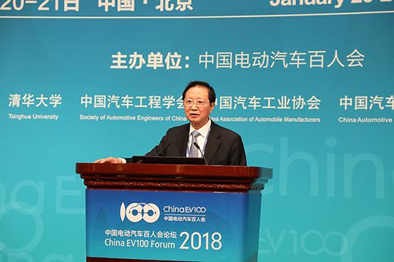 陈清泰:跳出电动汽车评估其对未来经济社会的