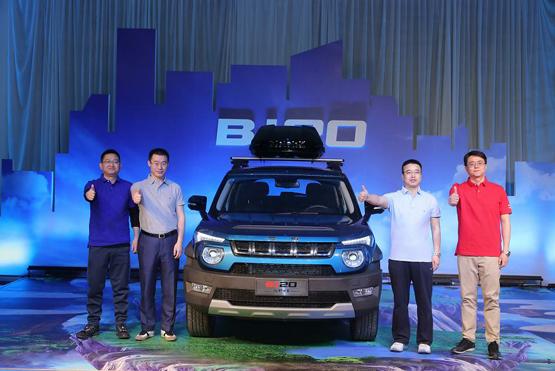 新款北京20上市 28项配置升级和优化</span></h3>