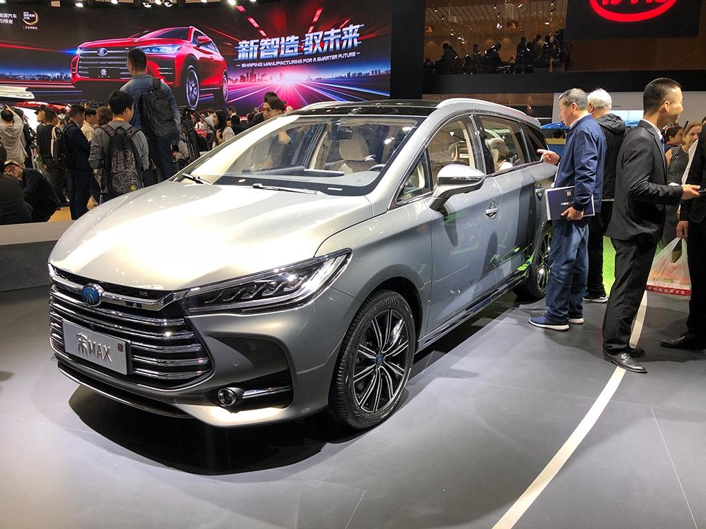 2018北京车展:宋MAX插电式混动版亮相</span></h3>