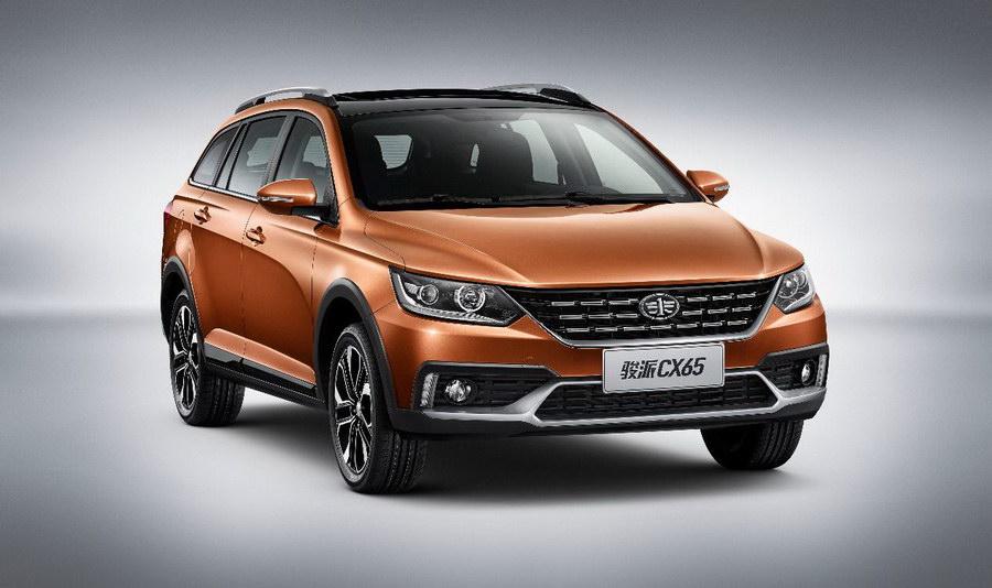 骏派CX65将5月17日上市 预售7-9万元</span></h3>