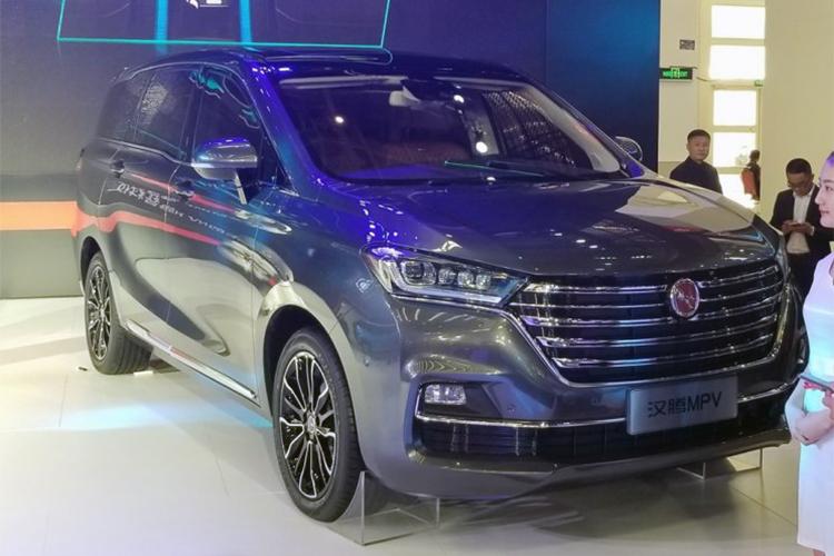 2018北京车展:汉腾旗下首款MPV亮相</span></h3>