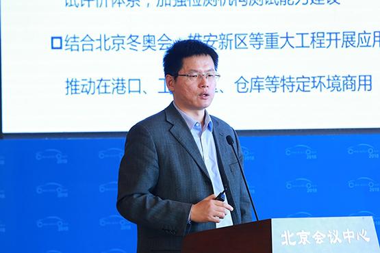 马春生:利用社会资本推动智能网联产业应用