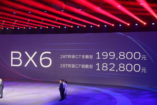 宝沃轿跑SUV BX6正式上市 售18.28-19.98万</span></h3>