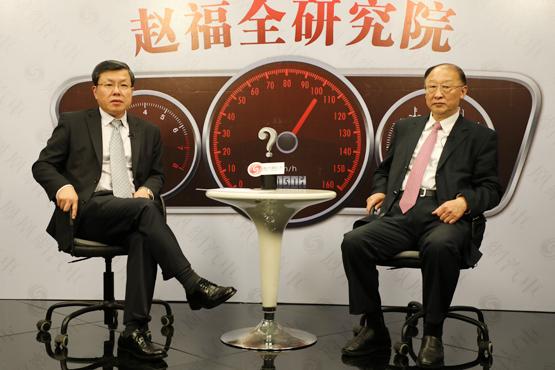 赵福全对话李骏:核心技术的范围将越来越大